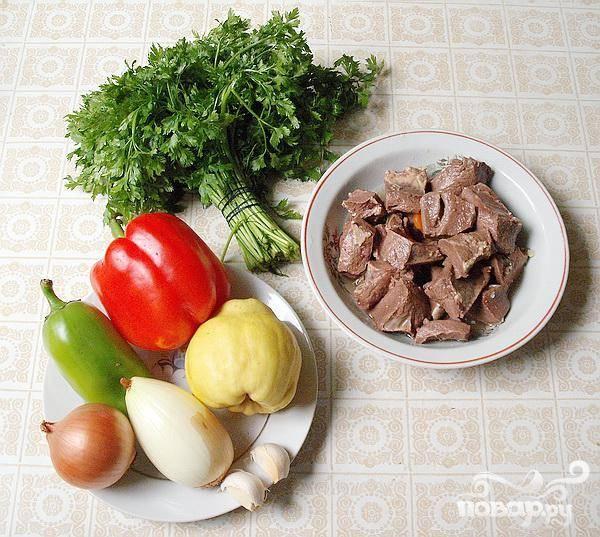 Телячье сердце с овощами - пошаговый рецепт