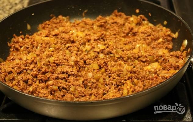 Эмпанадас с говядиной - пошаговый рецепт