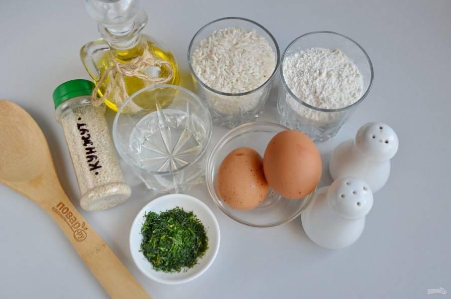Молдавские пирожки с рисом - Вэрзэре - пошаговый рецепт с фото на