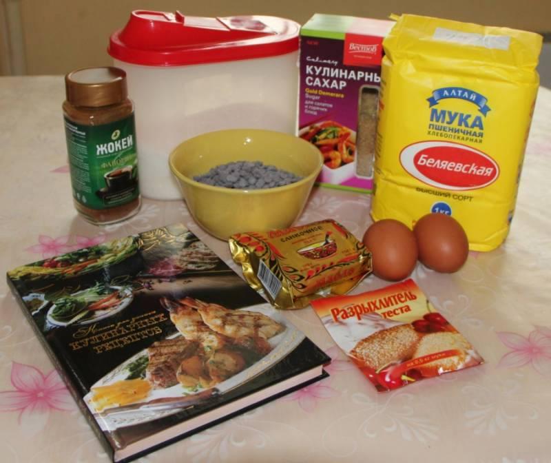 Американское печенье - пошаговый рецепт