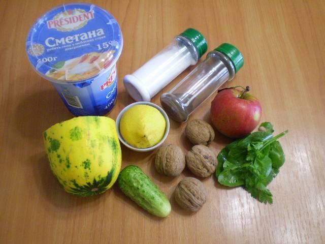 Подготовим продукты для салата. Кабачок, огурец и яблоко нужно тщательно вымыть.