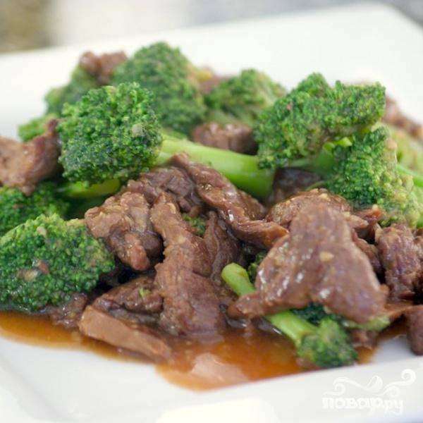 Говядина с брокколи под устричным соусом - пошаговый рецепт