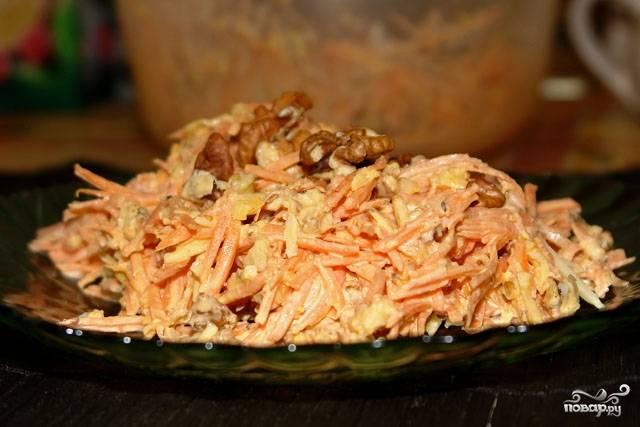 Морковь с грецким орехом - пошаговый рецепт