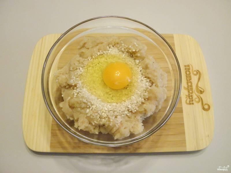 Возьмите глубокую посудину. Пересыпьте фарш туда, добавьте рис перебранный и вымытый, сырое яйцо.