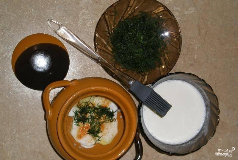 Картофель со сметаной в горшочках - пошаговый рецепт