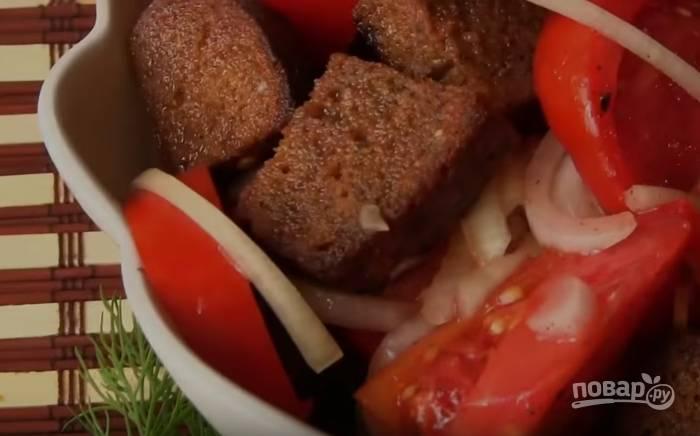 Очень вкусный летний салат с помидорами и ржаным хлебом