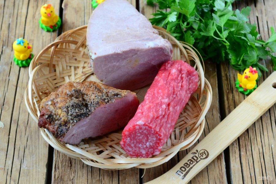 Подготовьте все необходимые ингредиенты. К слову, вы можете взять и другие мясные продукты: копченое сало, копченый балык, несколько видов копченой колбасы и т. д.
