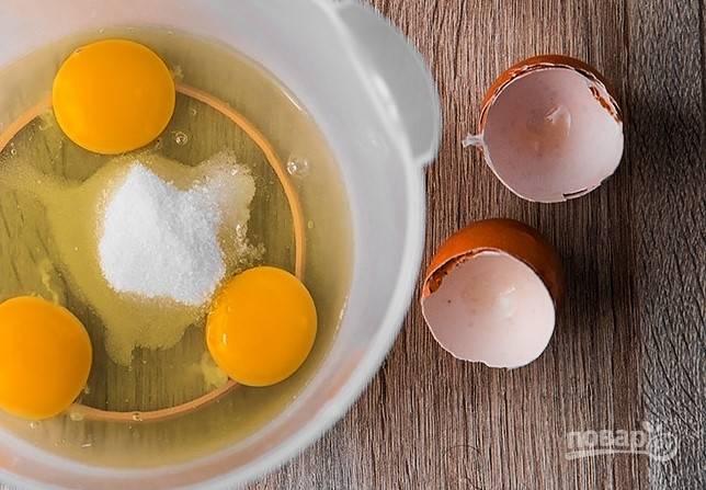 Яйца хорошенько вымойте под проточной водой. Вбейте их в емкость, в которой вы будете взбивать яйца. Добавьте к ним сахар и соль.