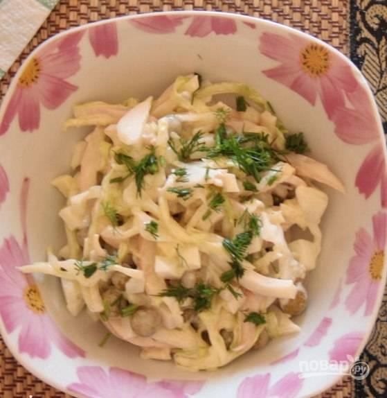 Салат из свежих кальмаров - пошаговый рецепт с фото на