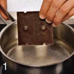 Горячий шоколад по-бразильски - пошаговый рецепт с фото на