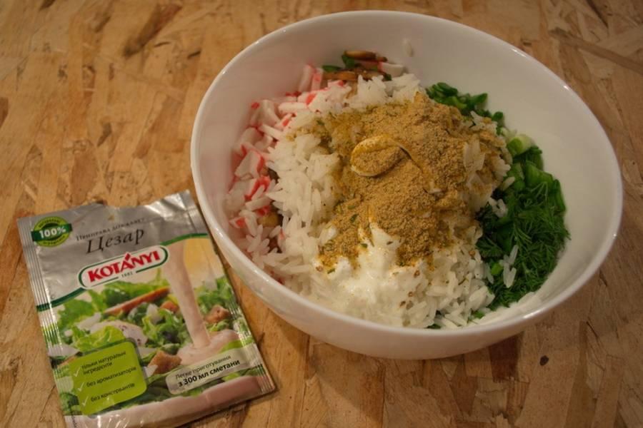 """Заправьте салат сметаной с добавлением специй к соусу """"Цезарь"""" или на свой вкус."""