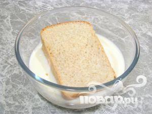Размочить белый хлеб в молоке.