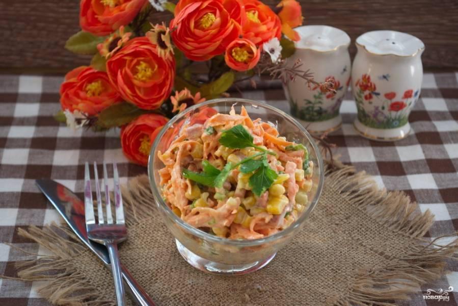Салат с кукурузой консервированной