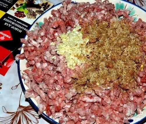 Колбаски для жарки - пошаговый рецепт