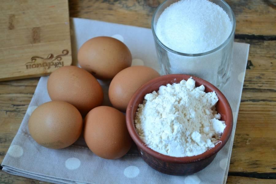 Подготовьте все необходимые ингредиенты. Посуда должна быть чистой и обязательно сухой. Выбирайте стеклянную или керамическую миску, они идеально подходят для взбивания яиц. Яйца должны быть хорошенько охлажденными, тогда при взбивании они превратятся в пышную пенку.