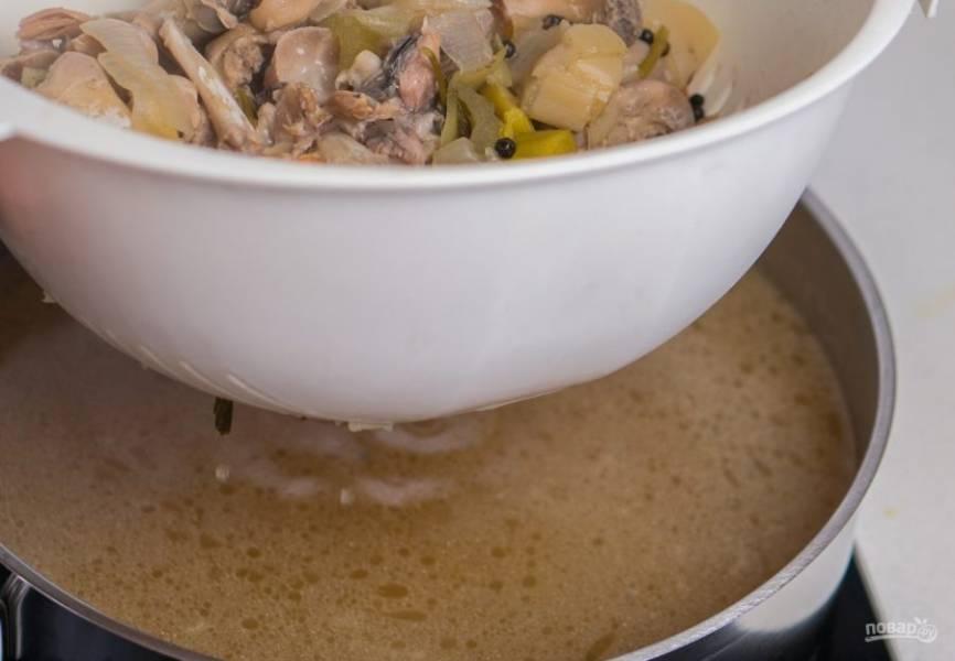 Террин из свиной рульки - пошаговый рецепт с фото на