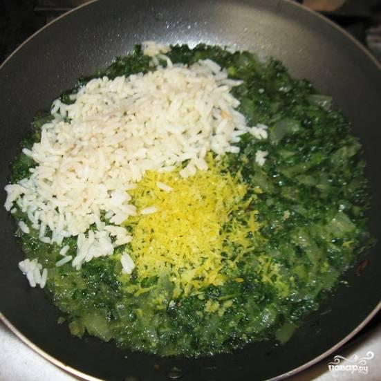 Фаршированный рулет из семги с рисом и шпинатом - пошаговый рецепт с фото на