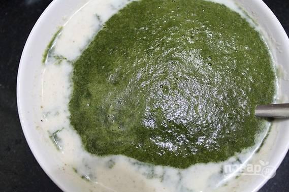 Соус - Чатни - пошаговый рецепт