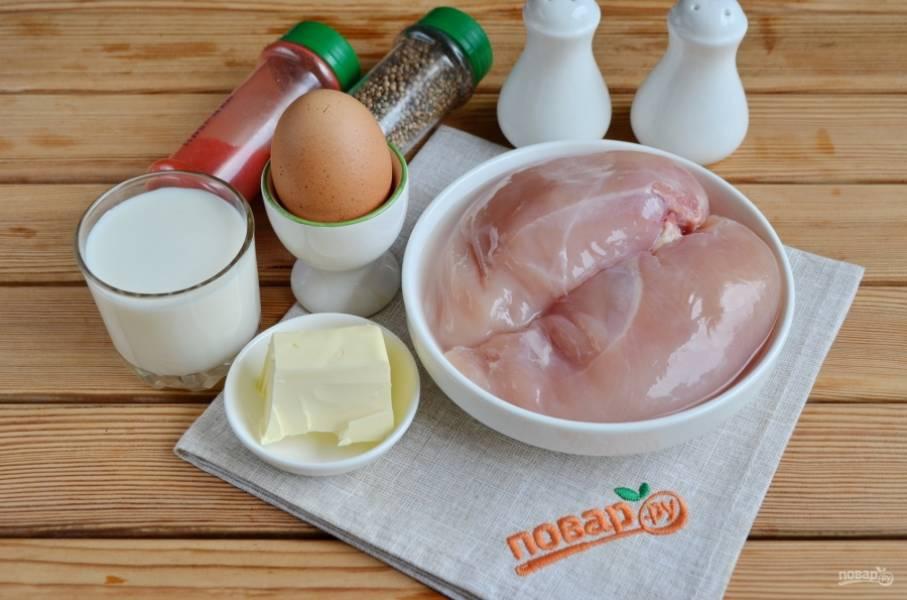 Подготовьте продукты для сосисок. Вымойте тщательно мясо. Приступим!