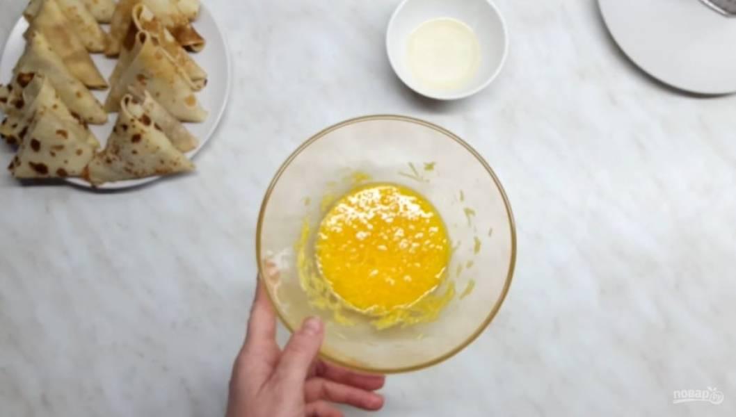 3. Далее приготовьте лизон: слегка взбейте яйца венчиком (можете добавить натертый на мелкой терке сыр).