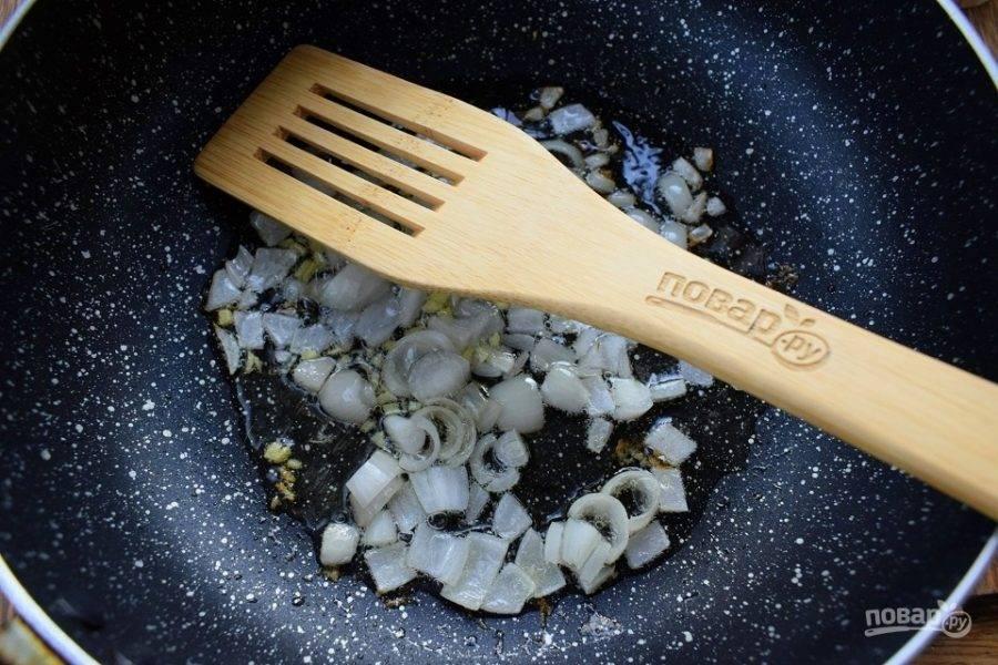 Масло разогрейте в глубокой сковороде или сотейнике. Пассеруйте лук до прозрачности. Добавьте тертый имбирь.