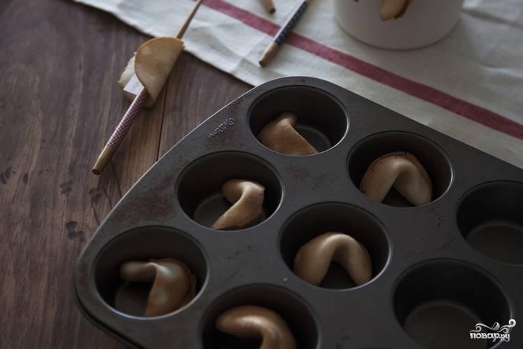 Печенье с предсказаниями - пошаговый рецепт