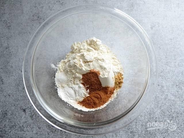 Пирог из моркови и ржаной муки - пошаговый рецепт