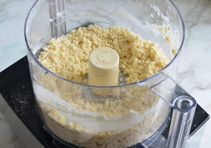 Пирог с ореховой заливкой - пошаговый рецепт с фото на
