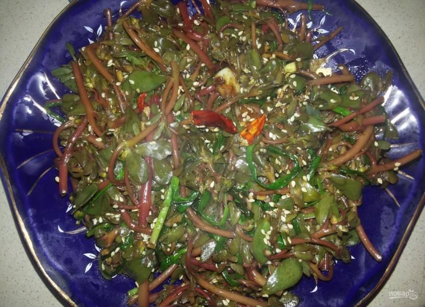 Салат из портулака
