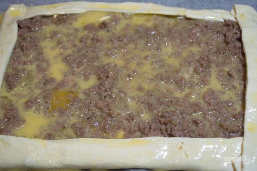 Пирог из слоеного бездрожжевого теста с фаршем - пошаговый рецепт с фото на