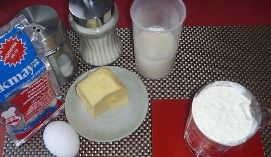 Пирожки с капустой и рыбой - пошаговый рецепт