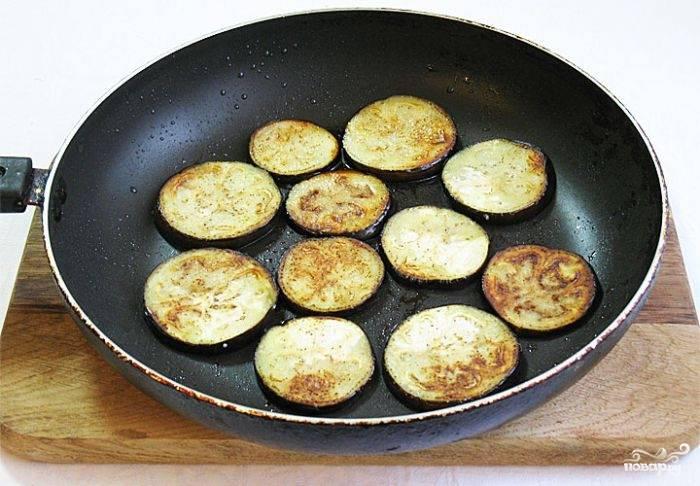 Закуска из баклажанов - пошаговый рецепт