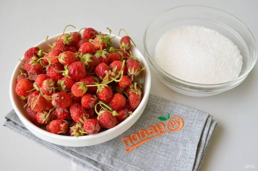 1. Подготовьте ягоды, сахар, стерильные баночки и крышки.