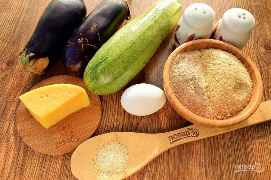 Котлеты из кабачков и баклажанов - пошаговый рецепт