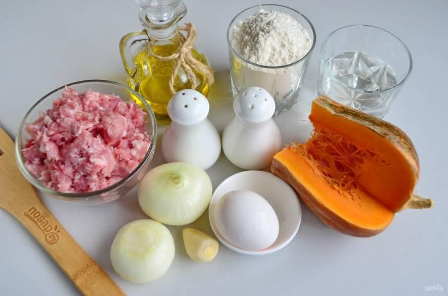 Ханума блюдо - пошаговый рецепт с фото на