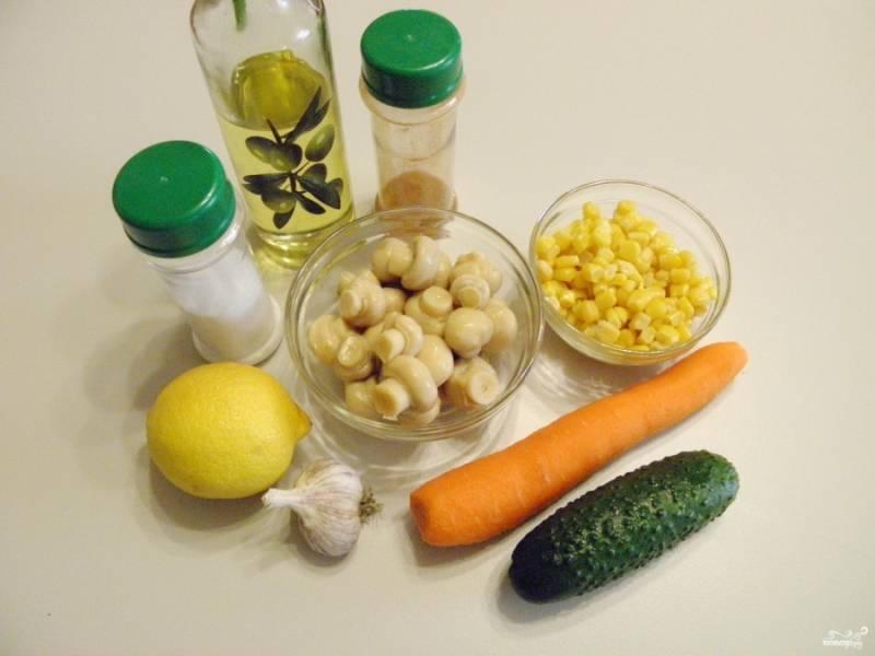Подготовьте необходимые продукты для салата. Вымойте огурец, очистите морковь и чеснок.