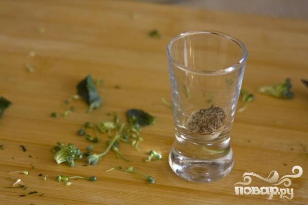 Вегетарианский суп из брокколи - пошаговый рецепт