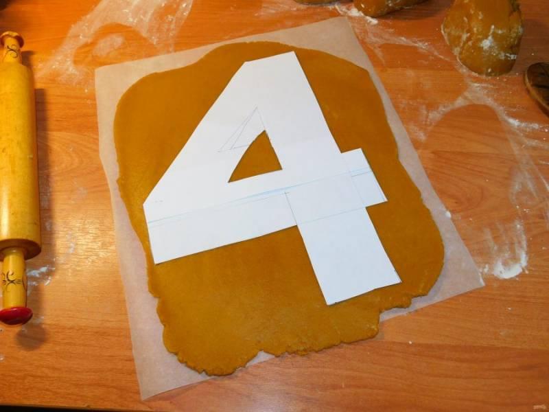 Затем разделите тесто на 3 части. Раскатывайте по очереди и вырезайте нужную форму.