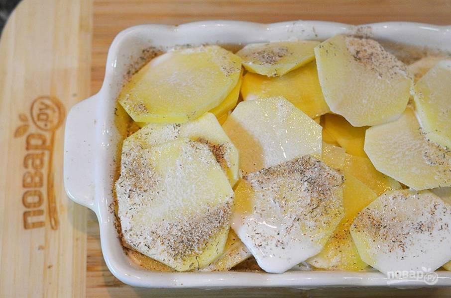 Картофель - Дофинуа - пошаговый рецепт