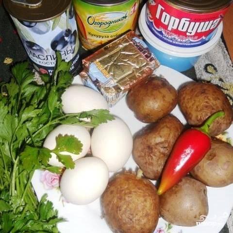 Итак, вот нехитрый набор ингредиентов, из которых мы будем готовить новогодний салат Змейка.