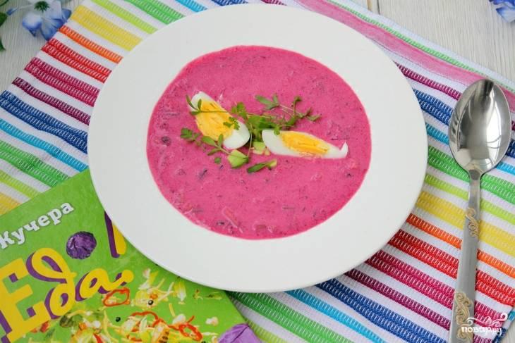 Холодный суп из свеклы - пошаговый рецепт с фото на