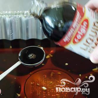 Запеченная говяжья грудинка - пошаговый рецепт с фото на