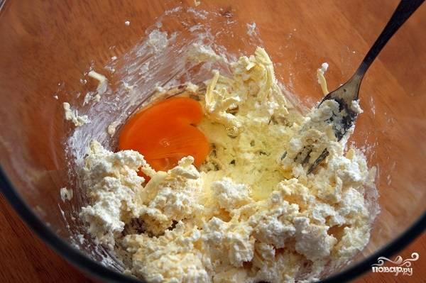 Пирог с брынзой - пошаговый рецепт