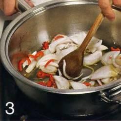 Аргентинское мясное рогу - пошаговый рецепт