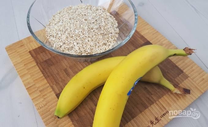 Овсяное печенье с бананом и сухофруктами - пошаговый рецепт с фото на