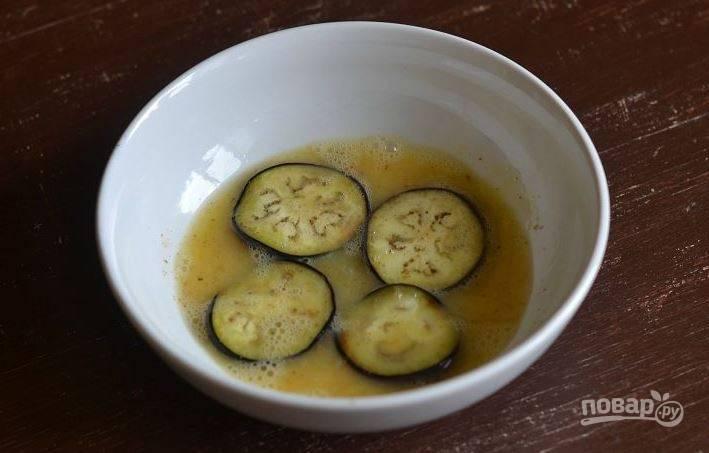 Баклажаны, запеченные с чесноком - пошаговый рецепт