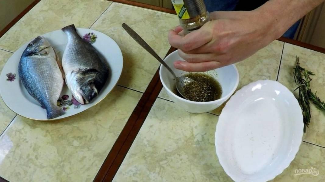 Дорадо в лимонном соке и розмарине (лёгкая прожарка) - пошаговый рецепт