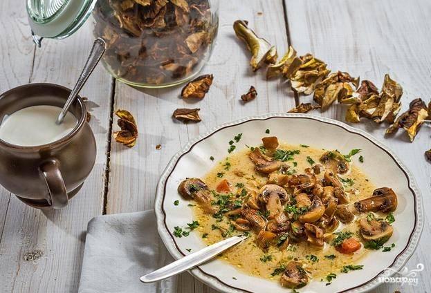 Суп из белых грибов сушеных