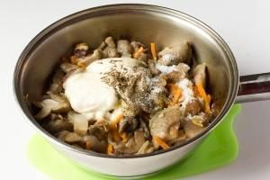 Маслята, тушеные в сметане - пошаговый рецепт с фото на