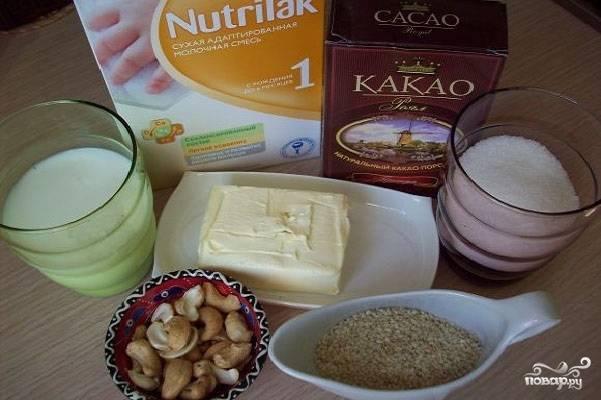 Конфеты из молочной смеси рецепт с фото